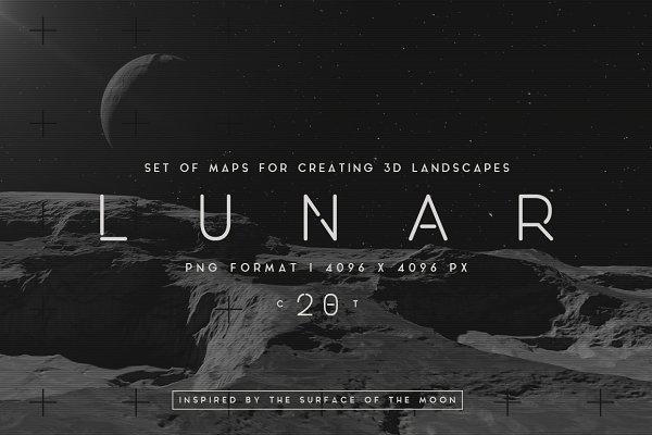 Textures - Lunar Landscapes maps