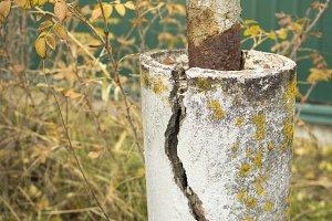 Reinforced concrete pillar