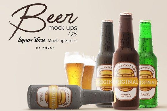 Beer Mockups 03 Cold Beer