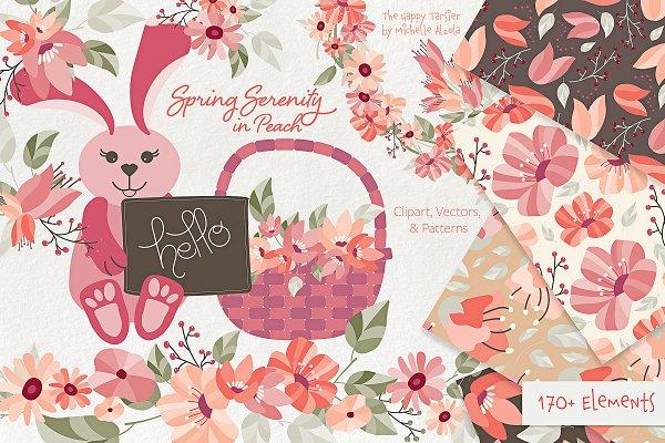 Spring Serenity in Peach