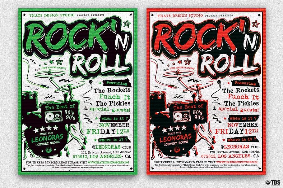 Rock Festival Flyer Psd V5 Flyer Templates Creative Market Pro