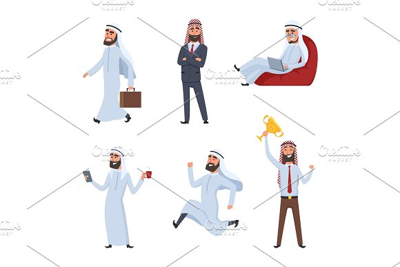 Cartoon Characters Set Illustrations Of Arabic Businessmen