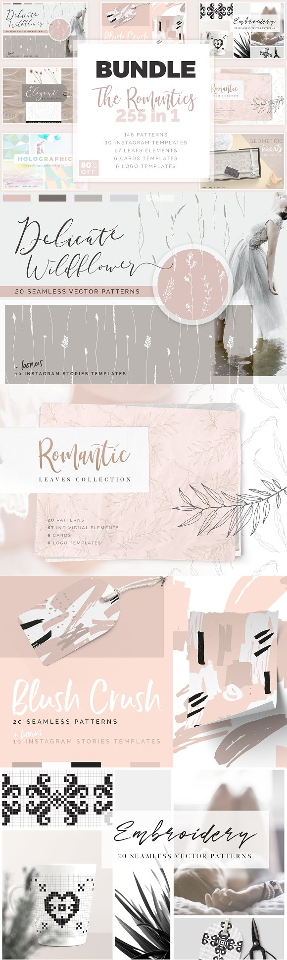 The Romantics Patterns Bundle