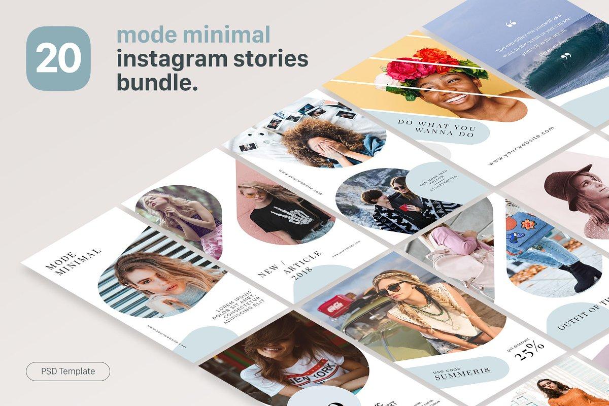 Instagram Stories - Mode Minimal ~ Instagram Templates