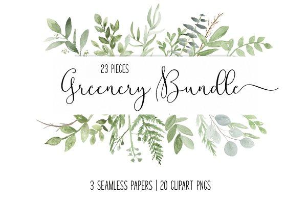 Watercolor Greenery Botanicals