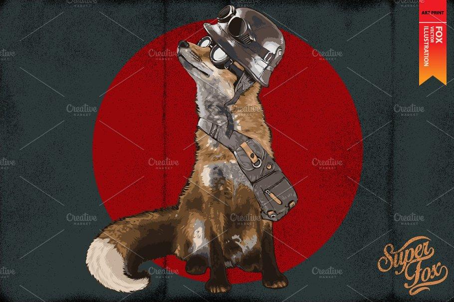 FOX - Vector illustration