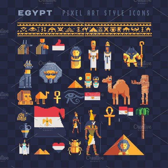 Pixel Art Egypt Country Icons Set