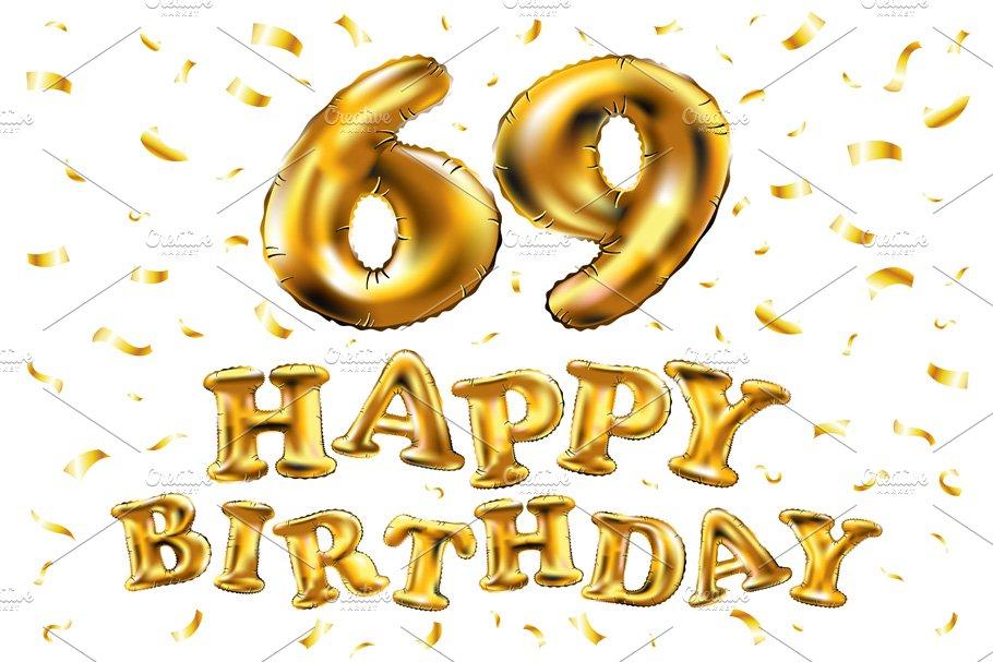 Happy Birthday 69 Balloons Gold