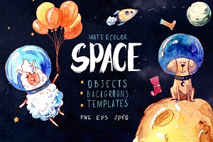 Space! Watercolor set
