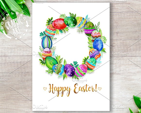 Printable Easter Cards Easter Wreath
