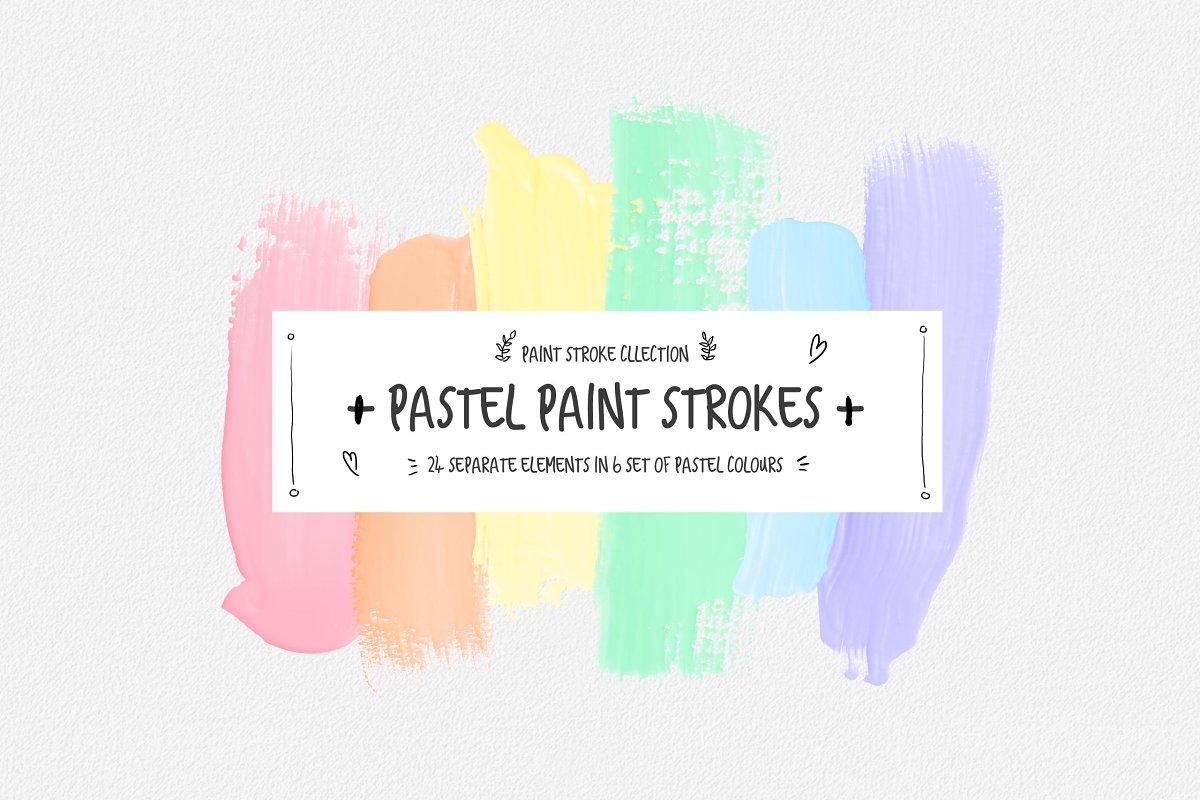 Pastel Ppt Background Aesthetic Oberon Gambar