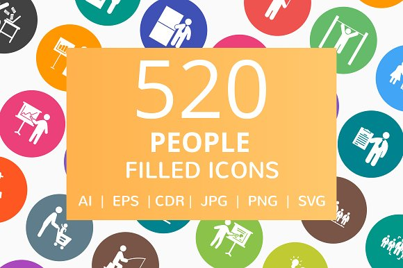 520 People Filled Round Icons