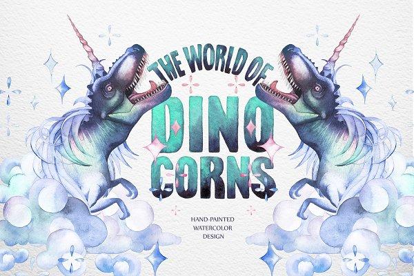 Watercolor Dinocorns