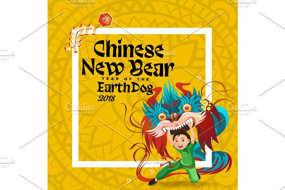 Chinese Lunar New Year Lion Dance Fight Isolated On Yellow Background Happy Dancer In China Traditional Costume Holding Colorful Dragon Mask On Parade Or Carnival Cartoon Style Vector Illustration