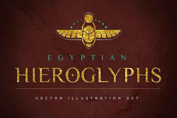 Egyptian Hieroglyphs Vector Set