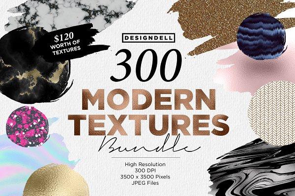 Textures: Designdell - 300 Modern Textures Bundle
