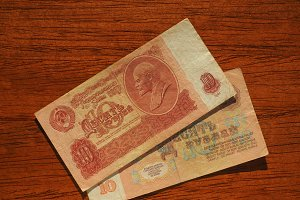 Russian Ruble notes, Soviet Union
