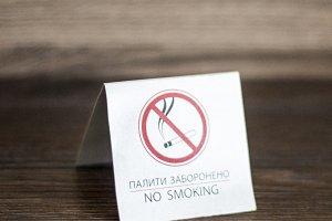 No smoking inscription