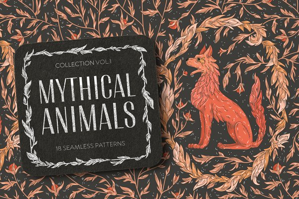 Mythical Animals patterns -50% OFF