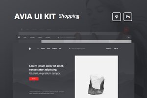 Avia UI Kit: Shopping