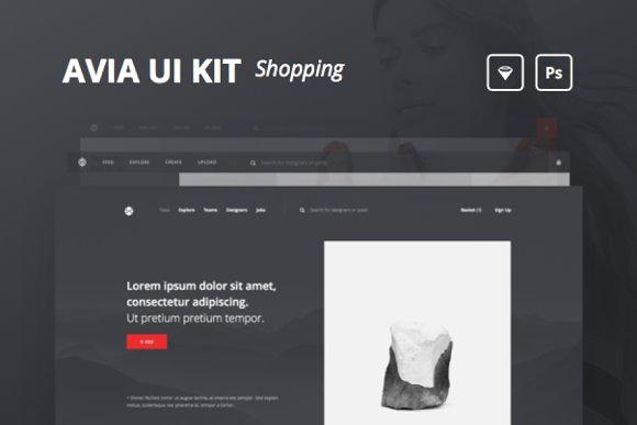 Avia UI Kit Shopping