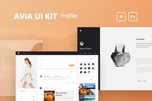 Avia UI Kit: Profiles