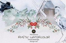 Rustic watercolor by Оксана Адигамова in Objects