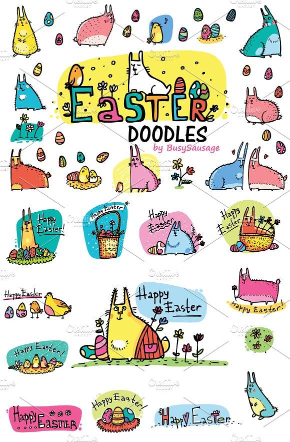 Easter Doodles 27