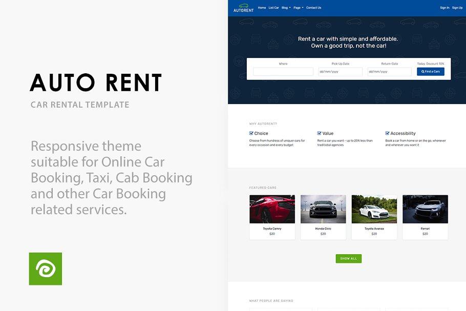 Auto Rent - Car Rental Template