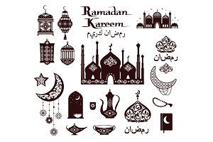 Ramadan Kareem Isolated Holiday Illustrations Set