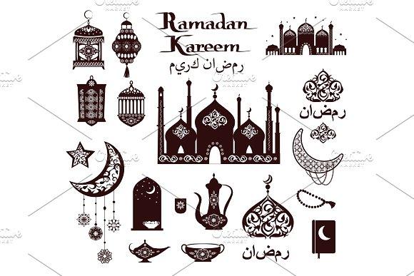 Ramadan Kareem Isolated Holiday Illustrations Set