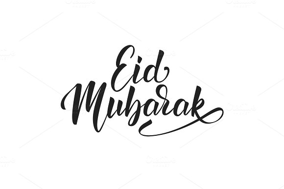 Eid Mubarak. Muslim holiday congratulations lettering design. Ramadan holiday card