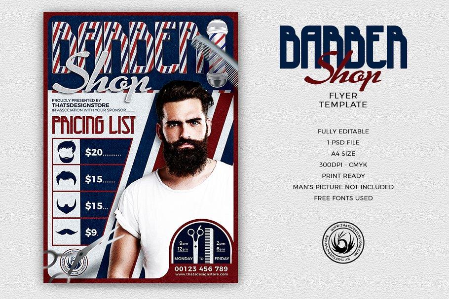 Barber Shop Flyer Psd Flyer Templates Creative Market Pro