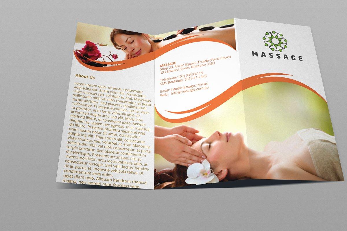 massage brochure template.html