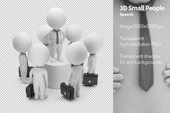 3D Small People Speech