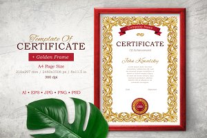 Template Of Certificate. Vol. 1