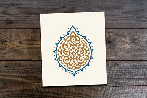 Arabic Floral Ornament.