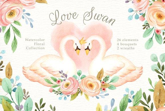 Love Swan Watercolor Clip Art