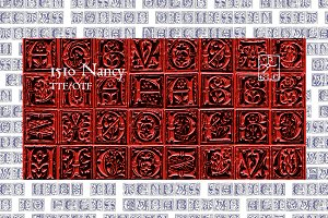 1510 Nancy Initials TTF