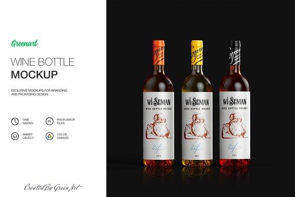 Glass Wine Bottle Mockup
