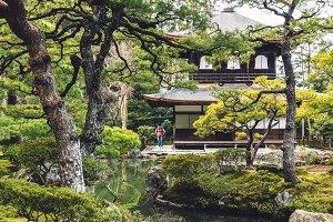 Ginkakuji Temple park in Kyoto