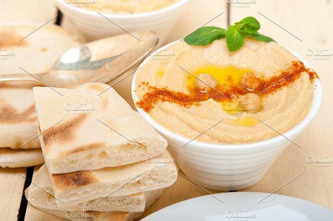 fresh hummus and pita bread 027.jpg - Food & Drink