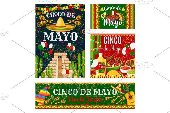 Cinco De Mayo Mexican Holiday Invitation Banner