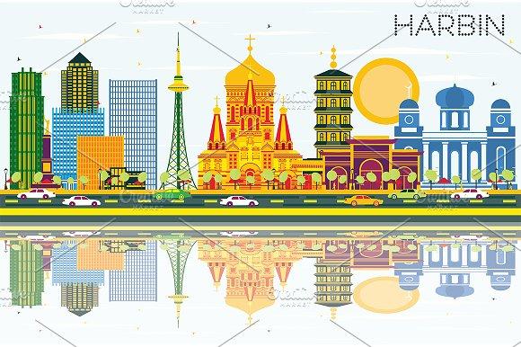 Harbin China Skyline