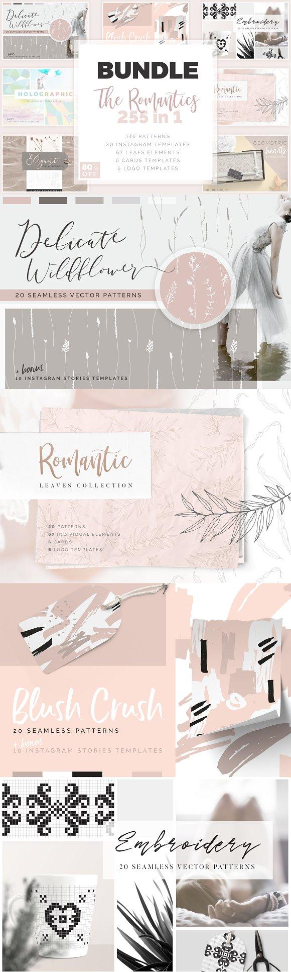 The Romantics - Patterns Bundle