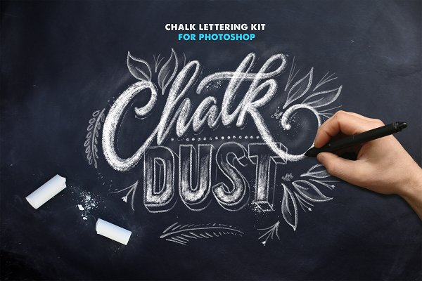 Chalk Dust - Photoshop Lettering Ki…