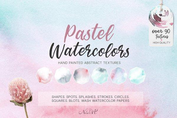 Textures: NataliVA - Watercolor Textures. Pastel