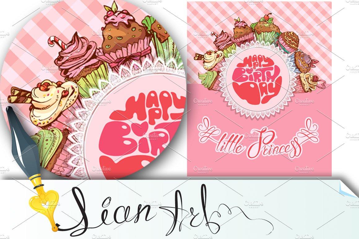 Happy Birthday Little Princess Card Templates Creative Market