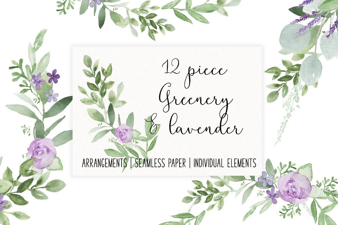 Greenery & Lavender Wedding Set ~ Illustrations ~ Creative Market