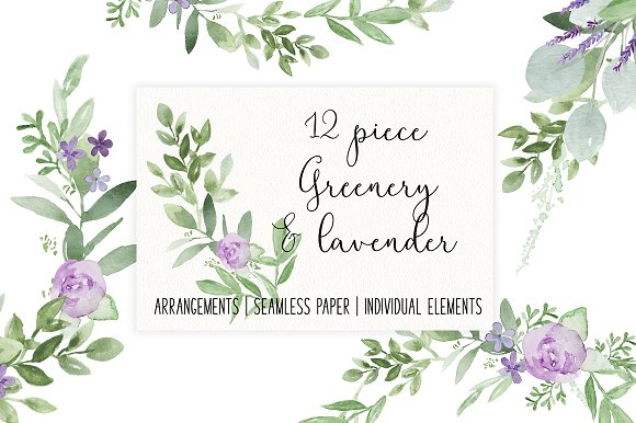 Greenery Lavender Wedding Set